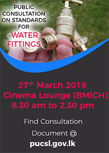 Public Consultation on Proposed Regulatory Measures for Water Fittings @ Cinema Lounge- BMICH